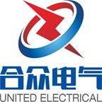武汉市合众电气设备制造有限公司