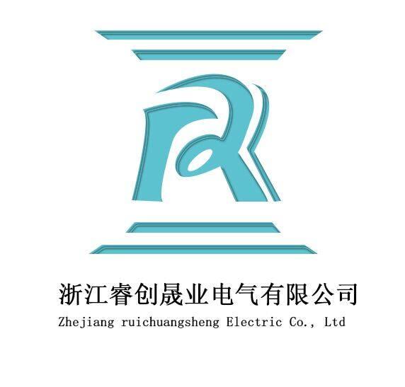 浙江睿创晟业电气有限公司