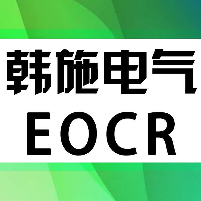 上海韩施电气自动化设备有限公司