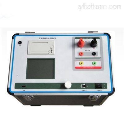 互感器伏安特性检测仪制造厂家