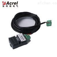 ATE400无线测温平台