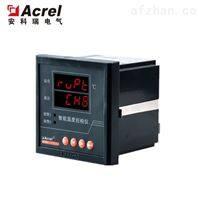 ATE400无线测温APP