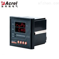 ATE400母排节点测温传感器