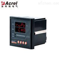 ATE400无线测温方案