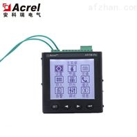 ATE400无线测温监控系统