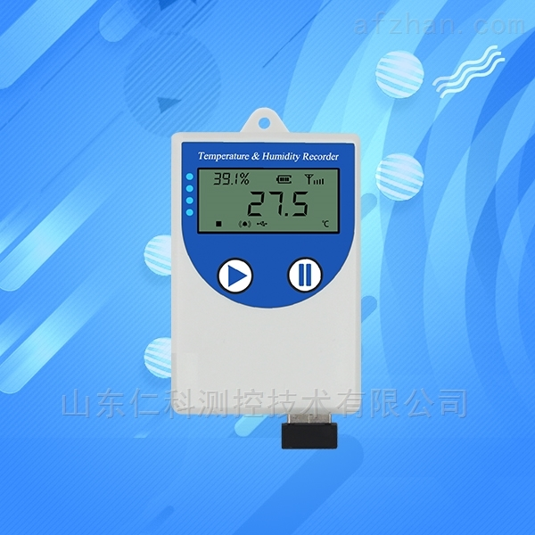 库房在线温度监测系统