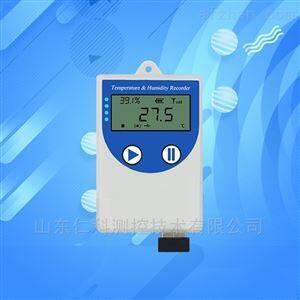 冷链运输自动温湿度计