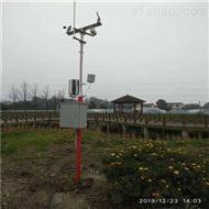 BYQL-QX农业气象站厂家供应