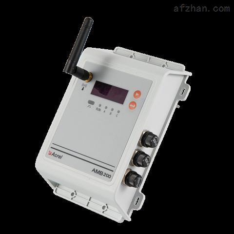 低压母线测温装置 35mm导轨安装 Lora通讯