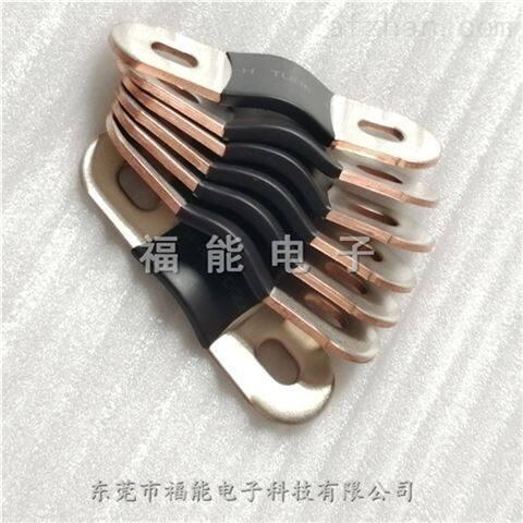 新能源汽车发动机导电连接软铜排