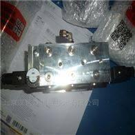 MS SD4 Nr:9100000001德国Menzel喷雾头MS SDV-Z 产品参数