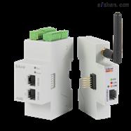 AMB100-A/W模块化采集母线数据监控装置 导轨式