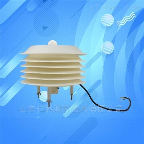 pm2.5检测仪pm10雾霾颗粒空气质量监测485