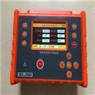 SX3050防雷等电位测试仪