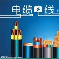 MVFP0.66/1.14KV3*70+3*35阻燃防爆变频电缆