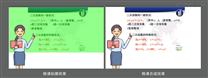 微课慕课室搭建 一体化微课录课系统