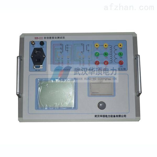 HDH智能式数字回路电阻测试仪