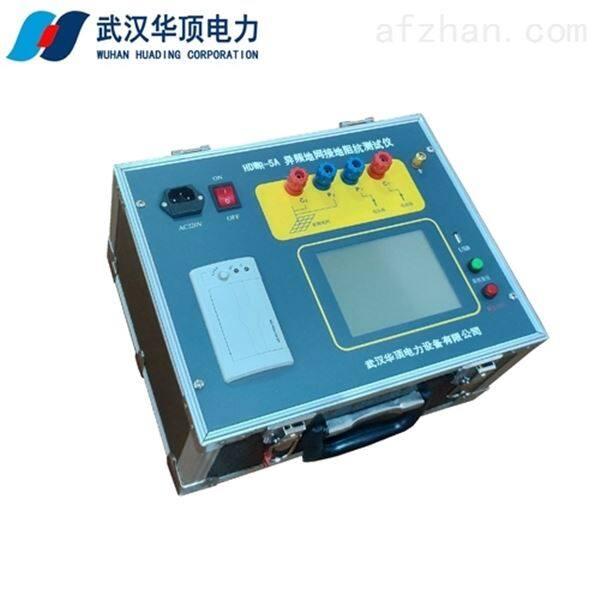 HDIIJ绝缘油介电强度测试仪