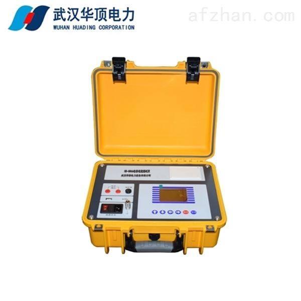 HDQH-SF6气体回收充气装置