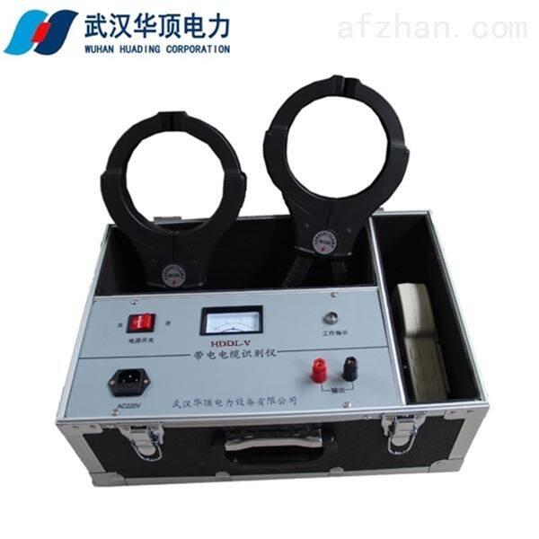 HDWR-3A大地网接地电阻测试仪