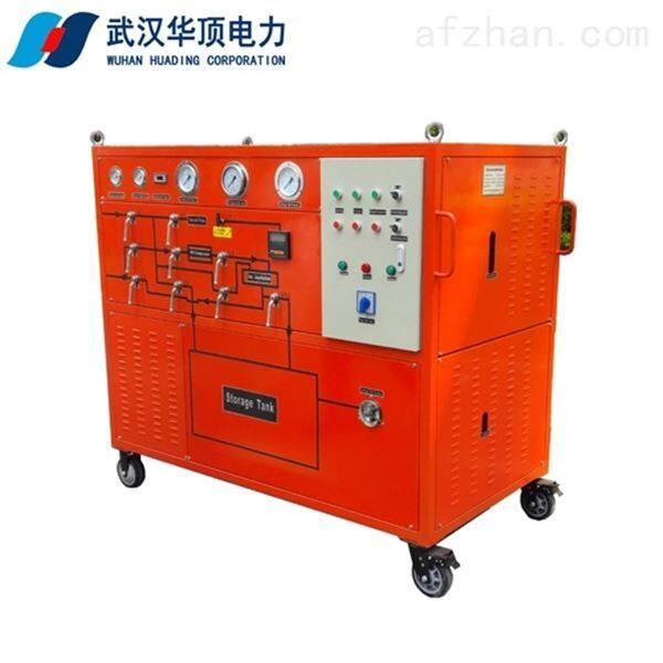 HDQH高精度SF6气体回收装置