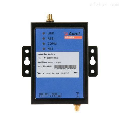 海外版DTU数据转换模块 1路LoRa1路4G