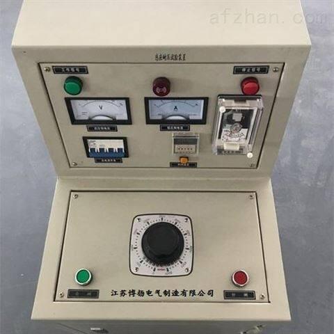感应耐压试验装置物美价廉