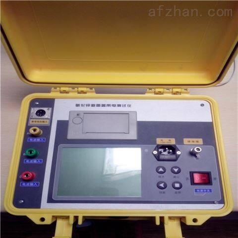 SXYZ-301 单相氧化锌避雷器测试仪