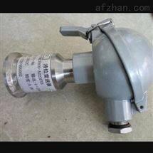 M352961液位变送器   型号:PMCY800-A223FYS