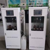 LB-8040cod自动在线水质监测仪