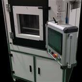 恒温恒湿试验箱试验机