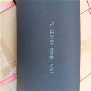 华章B1级保温板质量优先放心使用