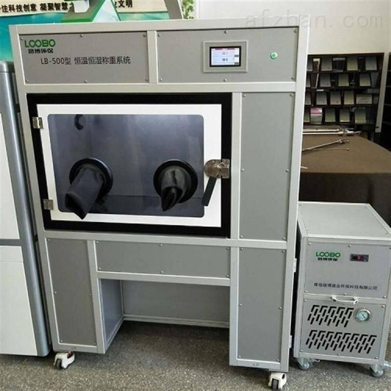 青島路博核酸采樣安全隔離箱 單雙人可選