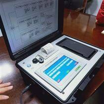 LB-6200便携式明渠流量计/监测系统/带打印机