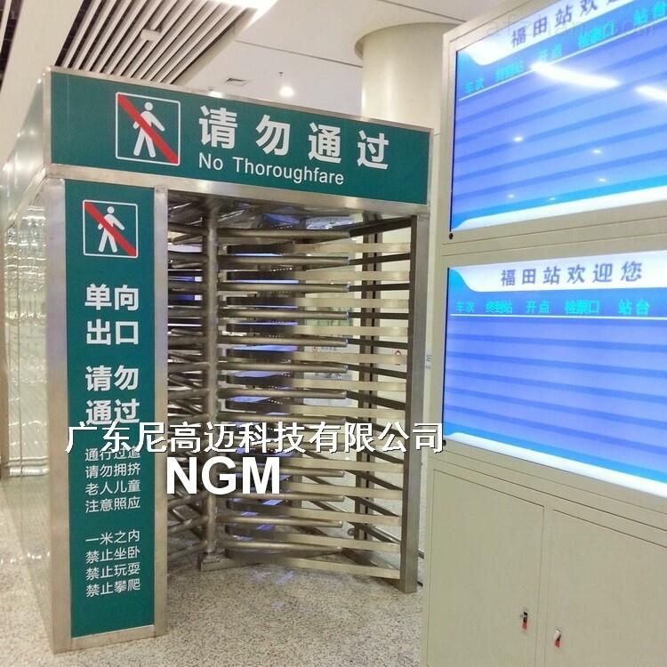 高铁站封闭式通道管理拦路虎-全高单向门