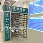 深圳福田高铁站不锈钢单向转闸门价格