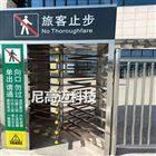 火车西站候车大厅单限方便门-全高单向转闸