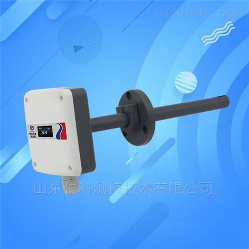 风管型风量传感器风道风速变送器测量仪485