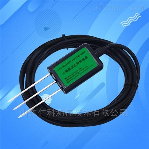 485型土壤测试仪土壤温湿度变送器传感器