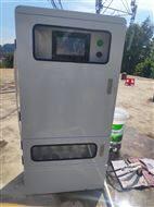 废水监控安装设备