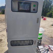 进口vocs检测仪厂排放少量废水