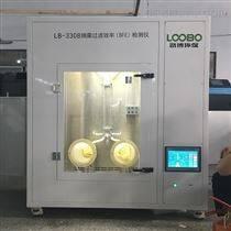 LB-3308BFE细菌过滤效率测试仪