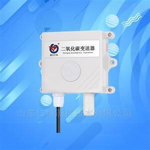 二氧化碳CO2传感器 co2变送器采集器