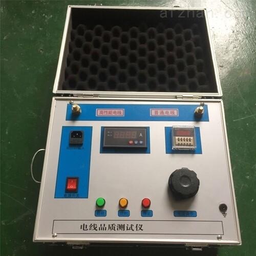数显大电流发生器方便高效