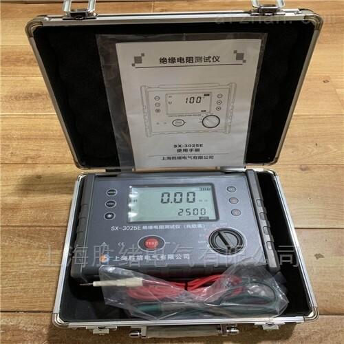 YH-5105A智能高压数字式绝缘电阻仪