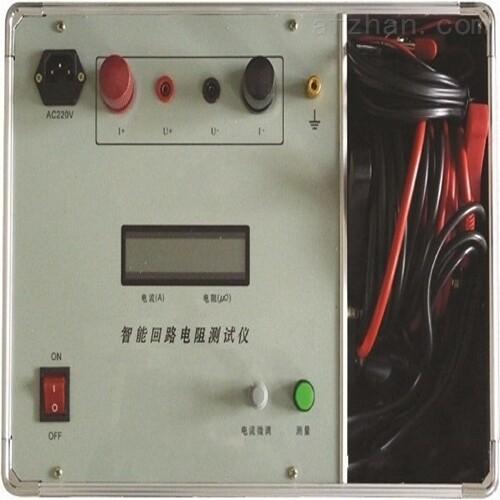 智能回路电阻测试仪方便实用