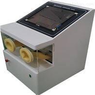 织物静电衰减性能测试仪