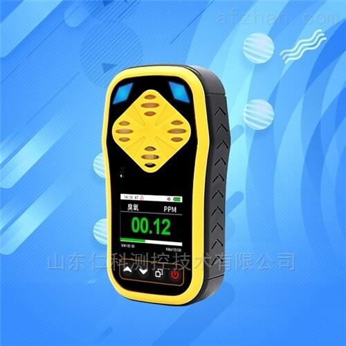 臭氧传感器手持便携式臭氧气体测试仪O3浓度