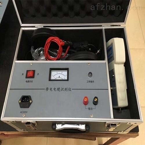 现货电缆识别仪低价高效