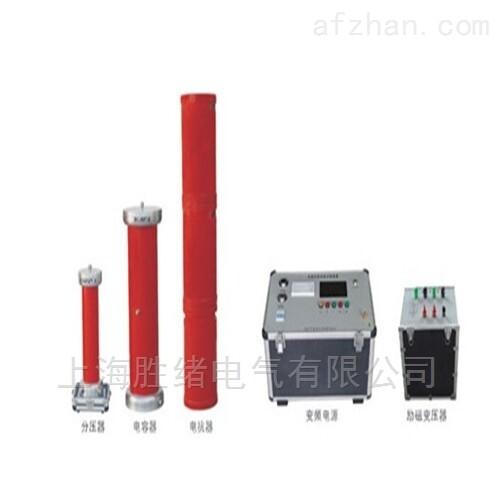 上海供应/变频串联谐振试验成套装置